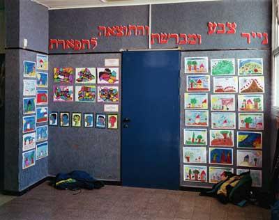 אסנת בר-אור, מתוך הפרויקט בית-ספר