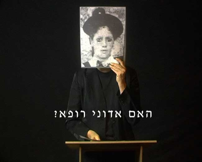 מיכל היימן, האב לא הדוד (פרויד / קתרינה), 2008, וידיאו צבע עם פסקול, 26 דקות