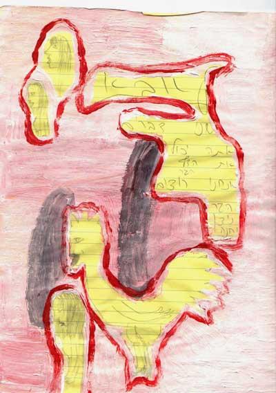 """""""ביני לבין הגר"""" חנה בן- חיים יולזרי, טכניקה מעורבת על נייר 1996"""