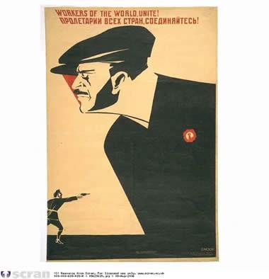 """כרזה קומוניסטית עם הכיתוב: """"פועלי העולם התאחדו"""""""